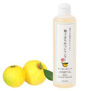 ネオナチュラル 柚子はちみつシャンプー(t2/シャンプー/4582273593053)|ecomarche