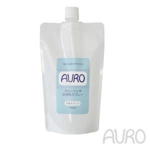 アウロ フローリングお掃除スプレー 詰替パック 350ml(f3/AURO/4571169384219)|ecomarche