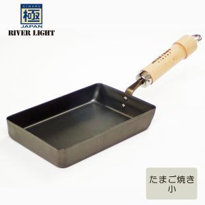 職人の手による、鉄に特殊処理を施したフライパンのシリーズ「極(きわめ)」の卵焼き用フライパンです。鉄...