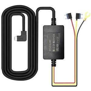 ドライブレコーダー用 降圧ケーブル 24時間の駐車監視に適用 過電流電圧保護 電圧監視機能付 ドラレ...
