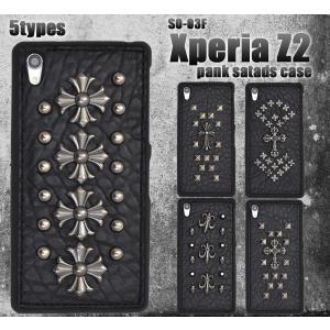 【新品】Xperia Z2 SO-03F用 パンクスタッズケース ロック クロムハーツ風 黒/ブラック|ecomoshinshimonoseki