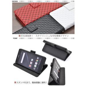 【新品】Xperia Z4(SO-03G/SOV31/402SO)用市松模様デザインスタンドケースポーチ 手帳型 白/ホワイト|ecomoshinshimonoseki