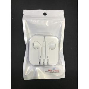 新品 Apple純正品  イヤホン EarPods with Remote and Mic アップル...