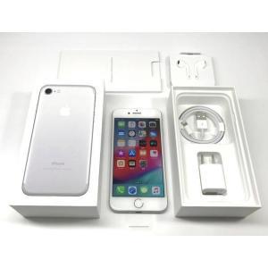 SoftBank iPhone7 128GB シルバー SIMロック解除済み ecomoshinshimonoseki