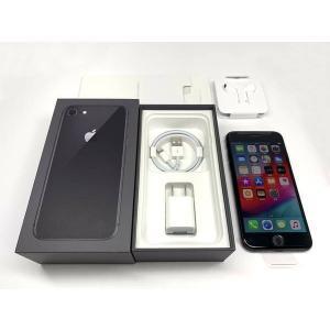 SoftBank iPhone8 256GB スペースグレイ SIMロック解除済 ソフトバンク ecomoshinshimonoseki