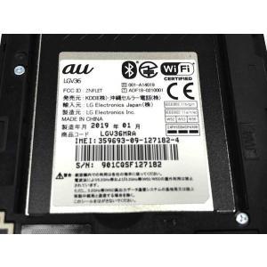 au LG it LGV36 メタリックレッド SIMロック解除済|ecomoshinshimonoseki|04