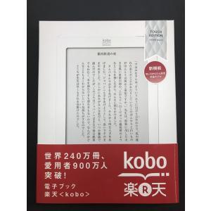 kobo Touch シルバー Kobo 電子ブック楽天 N905-KJP-S コボタッチ|ecomoshinshimonoseki
