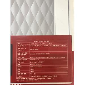 kobo Touch シルバー Kobo 電子ブック楽天 N905-KJP-S コボタッチ|ecomoshinshimonoseki|03