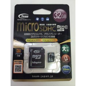 TEAM Micro SDHCカード Class10 TG032G0MC28A