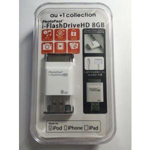 au +1collection iPhone/iPad用USBメモリ i-FlashDrive HD 8GB KDDI R03M005A|ecomoshinshimonoseki