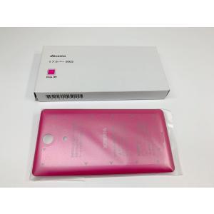新品 docomo 純正 Xperia A SO-04E pink/ピンク リアカバー  SO22 ecomoshinshimonoseki
