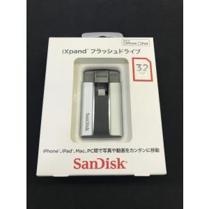 SanDisk IXPAND フラッシュドライブ for iPhone/iPad USBメモリー 32GB SDIX-032G-J57-SB/ソフトバンク|ecomoshinshimonoseki
