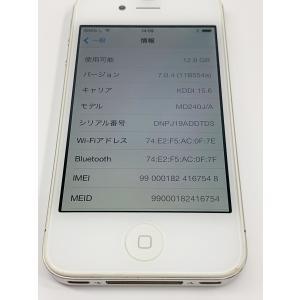 au iPhone4s 16GB ホワイト 白 ecomoshinshimonoseki 09