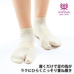 【薄手でしっかり外反母趾サポートソックスの商品詳細】●外反母趾をしっかりサポートしてくれる靴下タイプ...