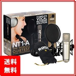【マイク機材フルセット!!】Rode NT1A Anniversary Vocal Condense...