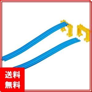 プラレール ニュー坂レール(2本入・ブロック橋脚2個付) R-06
