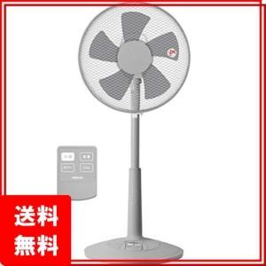 山善 扇風機 30cm リビング扇 ワイヤレスリモコン 風量調節3段階 タイマー機能付き グレー Y...