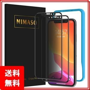 【覗き見防止】【2枚セット】Nimaso iPhone 11 / iPhone XR 用 全面保護フ...