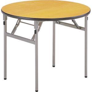レセプションテーブル S-90R 円形 直径900mm *受注生産品 1-385-0121|economy