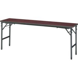 座卓兼用テーブル B-1845 ローズ 幅1800×奥行き450×高さ700・320mm 1-385-0401|economy