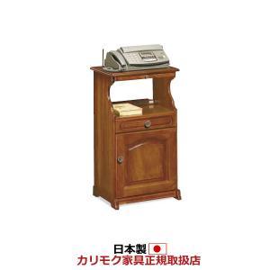 カリモク ファックス台・電話台 コロニアル AC1441NK|economy