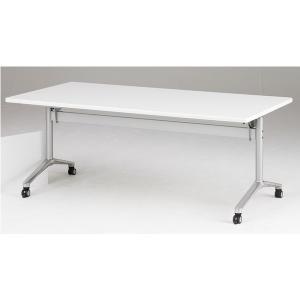 ホールディングテーブル 幅1800×奥行900mm 4色対応 ACT-1890 economy