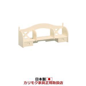 カリモク ブックスタンド エンジェルホワイト色 カントリー AR0520NA|economy