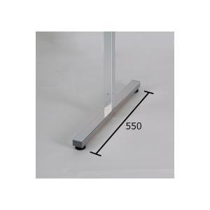 アルミポール脚(32mm角) AR連結ボード用 2面用 アジャスタータイプ 高さ1200mm用 AR32T12B2 economy