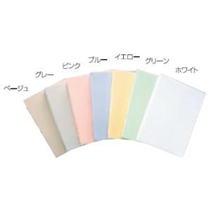 ASLEEP・アスリープ ボックスシーツ シングルサイズ 7色対応 FD※※41EX|economy