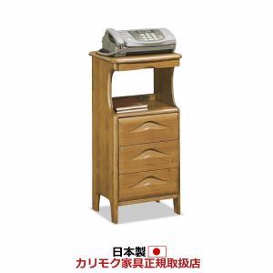 カリモク 電話台・ファックス台 AT1411HP economy