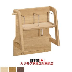 カリモク 学習机/ブックスタンド パネル 幅408mm 丸みデザイン(ピュアナチュール) AU0326|economy