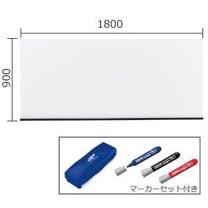 コクヨ 壁掛けホワイトボード BB-H1000シリーズ 無地 マーカーセット付き 1800×900mm BB-H1036W economy