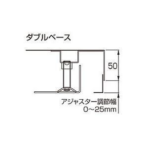 (最大3年保証)コクヨ エディア 収納システム オプション ベース ダブルベース 奥行き450mm 幅450mm用 幅450×奥行き… BWUB-W5|economy|03