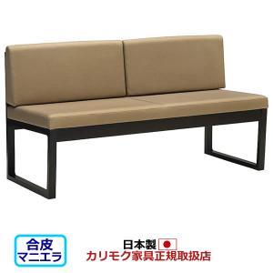 カリモク ベンチ ダイニングベンチ 3人掛け 合皮マニエラ CA3903-MA|economy