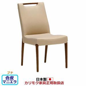 カリモク ダイニングチェア/ CE32モデル 合成皮革張 食堂椅子(ナロー)(肘なし)(COM ブナD・J/マニエラ) CE3215-MA|economy