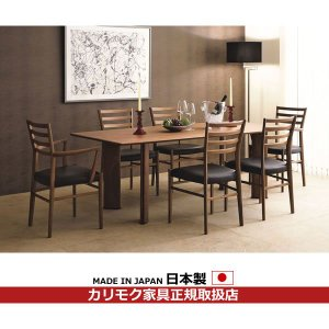 カリモク ダイニングセット/ CE704モデル 食堂7点セット 本革張り CE7040-SET|economy