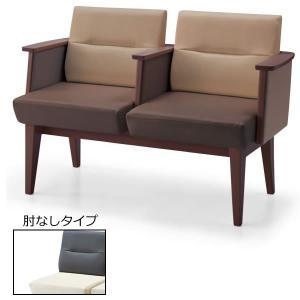コクヨ Refina(レフィナ) 木製ロビーチェア 2人掛け ミドルバック アームレスチェア 肘なし サイドラウンドシートなし CN-1302H|economy