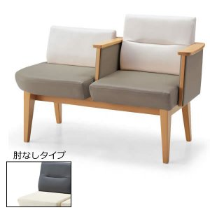 コクヨ Refina(レフィナ) 木製ロビーチェア 2人掛け ミドルバック アームレスチェア 肘なし 右側サイドラウンドシート付… CN-1302HR|economy