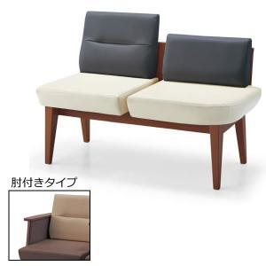 コクヨ Refina(レフィナ) 木製ロビーチェア 2人掛け ローバック アームチェア 肘付き 左側サイドラウンドシート付き CN-1302LAL|economy