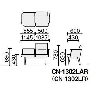 コクヨ Refina(レフィナ) 木製ロビーチェア 2人掛け ローバック アームチェア 肘付き 右側サイドラウンドシート付き CN-1302LAR|economy|02