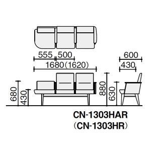 コクヨ Refina(レフィナ) 木製ロビーチェア 3人掛け ミドルバック アームチェア 肘付き 右側サイドラウンドシート付き CN-1303HAR|economy|02