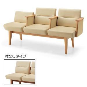 コクヨ Refina(レフィナ) 木製ロビーチェア 3人掛け ミドルバック アームレスチェア 肘なし 右側サイドラウンドシート付… CN-1303HR|economy