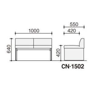 コクヨ ロビーチェアーSSシリーズ ソファータイプ 2人掛けロビーチェアー(ポリウレタン系レザー) 幅1000×奥行550×高さ… CN-1502VR|economy|02