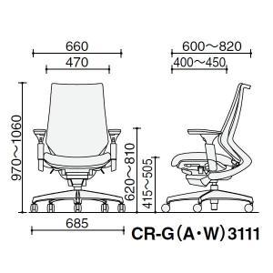 コクヨ デュオラ(Duora) クッションタイプ ハイバック?可動肘付き 樹脂脚(ブラック) CR-G3111 economy 04