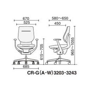 コクヨ オフィスチェア(イング/ing)バーチカルタイプ アルミ肘・アルミポリッシュ脚 CR-GA3243|economy|04
