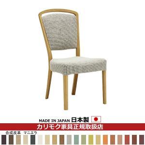 カリモク ダイニングチェア/ CT83モデル 合成皮革張 食堂椅子 (COM オークD・G・S/マニエラ)  CT8315-MA|economy