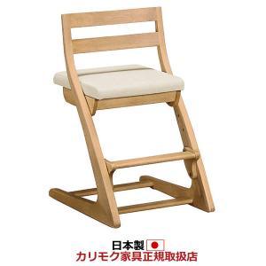 カリモク デスクチェア・学習チェア・学習椅子/ フィットチェア (CU1017CE) CU1017CE|economy
