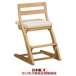 カリモク デスクチェア・学習チェア・学習椅子/ フィットチェア 合成皮革張り(CU1017CE) (COM オークD・G・S/カレント… CU1017|economy
