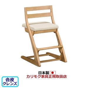 カリモク デスクチェア・学習チェア・学習椅子/ フィットチェア 合成皮革張り (COM オークD・G・S/クレンズ) CU1017-CU|economy