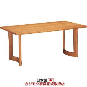カリモク ダイニングテーブル 幅1650mm (DD5720MS)(COM オークD・G) DD5720|economy